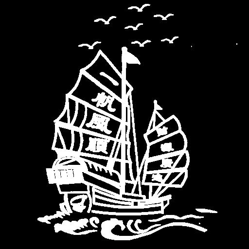 Restaurant Glücksboot